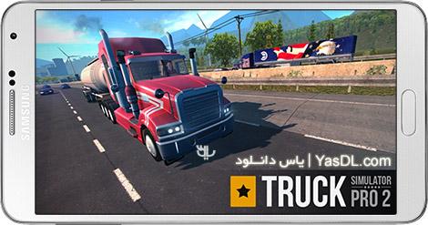 دانلود بازی Truck Simulator PRO 2 1.5.1 - شبیه سازی رانندگی کامیون 2 برای اندروید + دیتا