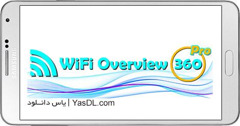 دانلود WiFi Overview 360 Pro 3.40.01 - نرم افزار مدیریت حرفه ای WiFi برای اندروید