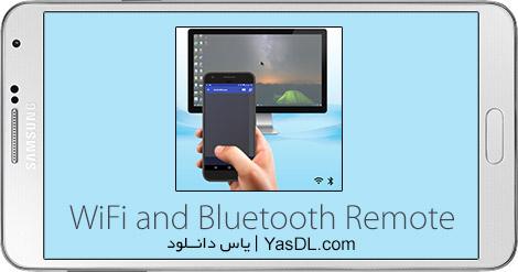 دانلود WiFi and Bluetooth Remote 6.3 - تبدیل گوشی های اندروید به ماوس و کیبورد بی سیم