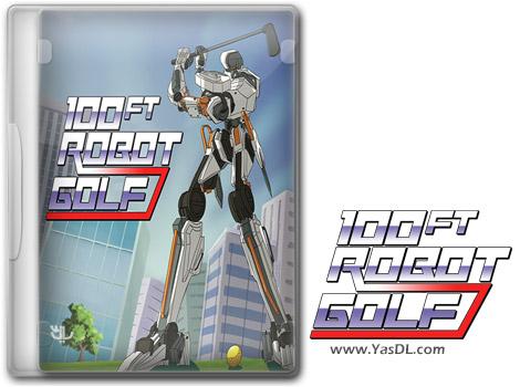 دانلود بازی 100ft Robot Golf برای PC