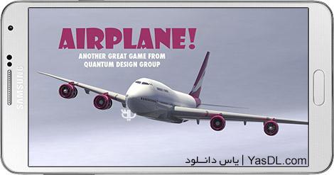 دانلود بازی Airplane 3.0 - شبیه سازی هواپیما برای اندروید + دیتا + پول بی نهایت