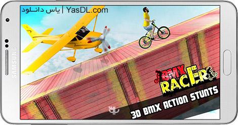 دانلود بازی BMX Racer 1.4 - شبیه سازی دوچرخه سواری برای اندروید