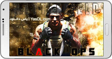 دانلود بازی Battlefield Combat Black Ops 5.1.6 - میدان نبرد: عملیات سیاه برای اندروید + دیتا