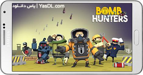 دانلود بازی Bomb Hunters 0.3 - خنثی کردن بمب ها برای اندروید