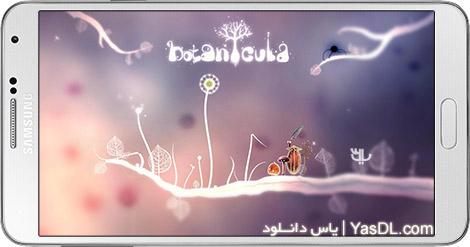 دانلود Botanicula 1.0.60 - بازی ماجرایی بوتانیکولا برای اندروید + دیتا