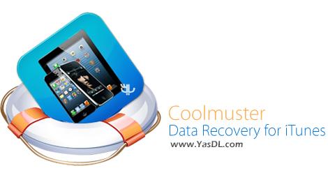 دانلود Coolmuster Data Recovery for iTunes 2.1.48 - بازیابی اطلاعات آیفون و آیپد