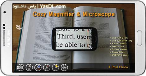 دانلود Cozy Magnifier & Microscope 3.3.0 - نرم افزار ذره بین برای اندروید