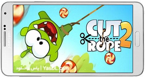 دانلود بازی Cut the Rope 2 برای اندروید + نسخه پول بی نهایت