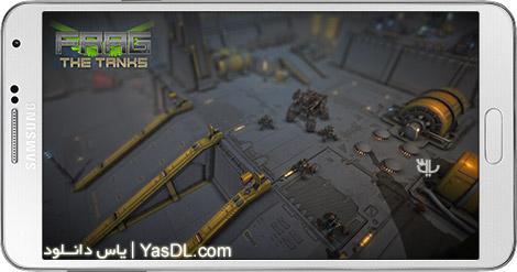 دانلود بازی Frag The Tanks Premium 1.02 - نبرد تانک ها برای اندروید + دیتا + پول بی نهایت
