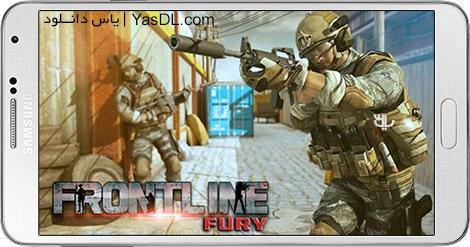 دانلود بازی Frontline Fury Grand Shooter 2.0 - خشم در خط مقدم: بهترین تیرانداز برای اندروید