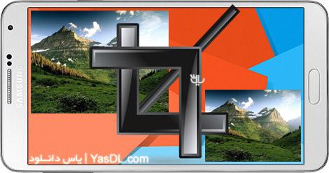 دانلود Image Resize Shrink Premium 4.0 - نرم افزار تغییر سایز تصاویر برای اندروید