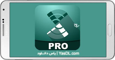 دانلود NetX PRO 3.0.7.0 - نمایش دستگاه های متصل به وای فای
