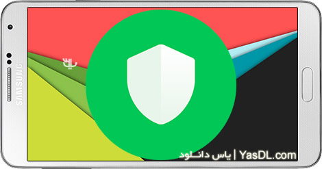 دانلود Power Security AntiVirus Clean 1.2.4 - آنتی ویروس قدرتمند اندروید