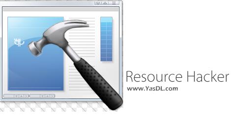 دانلود Resource Hacker 4.5.30 - ویرایش سورس فایل های اجرایی