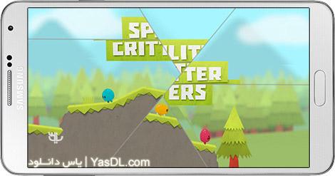 دانلود بازی Splitter Critters 1.1.4.2 - شکاف مخلوقات برای اندروید