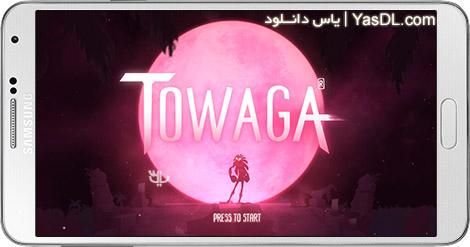 دانلود Towaga 1.0.1 - بازی اکشن توواگا برای اندروید + دیتا
