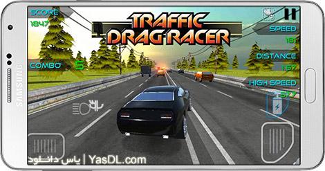 دانلود بازی Traffic Drag Racer Full 1.0 - رانندگی در ترافیک برای اندروید