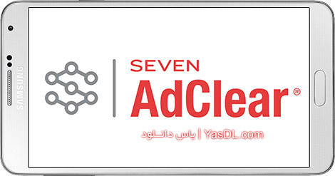 دانلود AdClear 7.0.0.504093 - نرم افزار از بین بردن تبلیغات مزاحم در اندروید