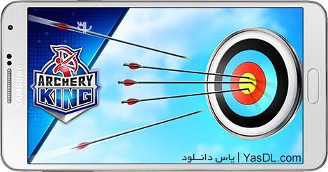 دانلود بازی Archery King 1.0.11 - تیراندازی با کمان برای اندروید + پول بی نهایت