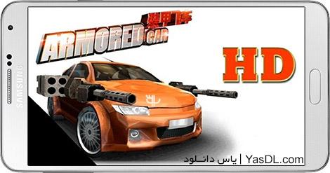 Armored Car Hd Racing Game