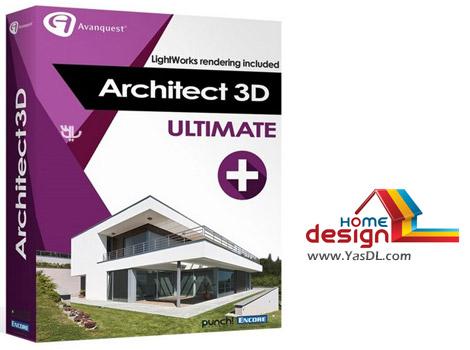 دانلود Avanquest Architect 3D Ultimate Plus 2017 19.0.1.1001 - طراحی سه بعدی خانه و دکوراسیون منزل