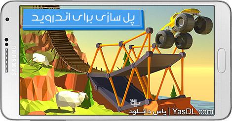 دانلود بازی Build a Bridge! 0.5 - پل سازی برای اندروید