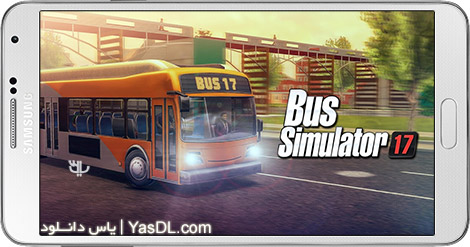 دانلود بازی Bus Simulator 17 1.0.0 - شبیه سازی اتوبوس 2017 برای اندروید + دیتا
