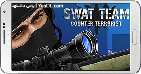دانلود بازی Counter Terrorist SWAT Strike 1.1 - کانتر تروریست برای اندروید