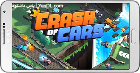 دانلود بازی Crash of Cars 1.1.03 - تصادف ماشین ها برای اندروید