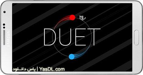 دانلود Duet 3.8 Premium - بازی فکری دوئت برای اندروید