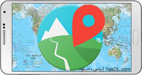 دانلود E-Walk - Offline Maps 1.0.39 - نقشه و مسیریابی آفلاین برای اندروید