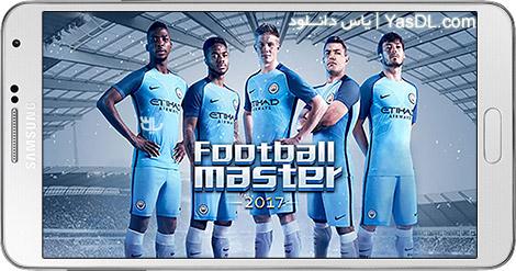 دانلود بازی Football Master 3.0.4 - سرمربی گری فوتبال برای اندروید