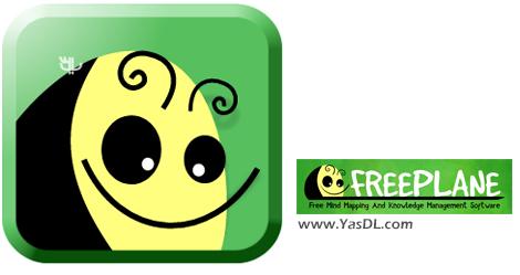 دانلود Freeplane 1.5.20 - نرم افزار ترسیم نقشه های ذهنی