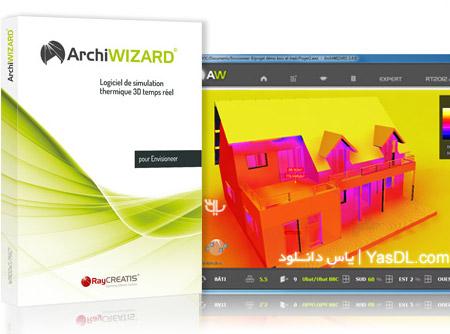 دانلود Graitec Archiwizard 2017 5.0.0 x64 - نرم افزار طراحی سازه های ساختمانی