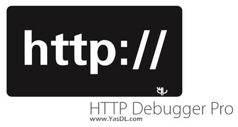 دانلود HTTP Debugger Pro 8.01 - نرم افزار کنترل ترافیک در پروتکل HTTP