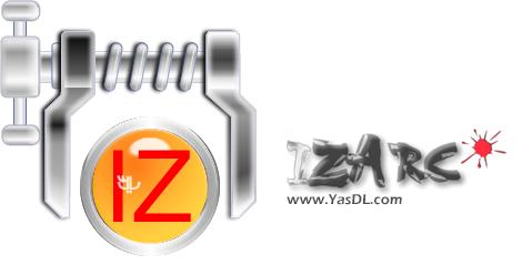 دانلود IZArc 4.3.0 + Portable - نرم افزار مدیریت حرفه ای فایل های فشرده