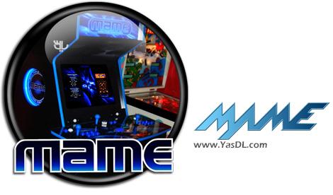 دانلود MAME 0.185 x86/x64 - شبیه ساز بازی های آرکید برای ویندوز