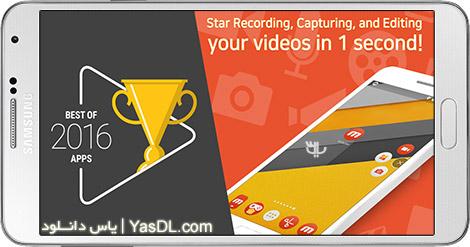 دانلود Mobizen Screen Recorder 3.2.1.14 - فیلمبرداری از صفحه اندروید