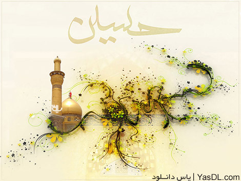 دانلود گلچین مولودی امام حسین (ع) حضرت ابوالفضل (ع) و امام سجاد (ع) حاج میثم مطیعی