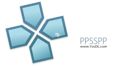 دانلود PPSSPP 1.4 - اجرای بازی های PSP در کامپیوتر