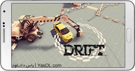 دانلود بازی PROJECT DRIFT 1.0 - ماموریت دریفت برای اندروید