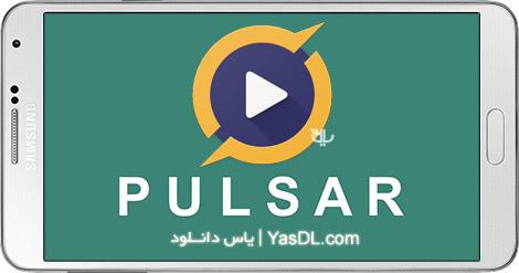 دانلود Pulsar Music Player 1.4.6 PRO - موزیک پلیر حرفه ای برای اندروید