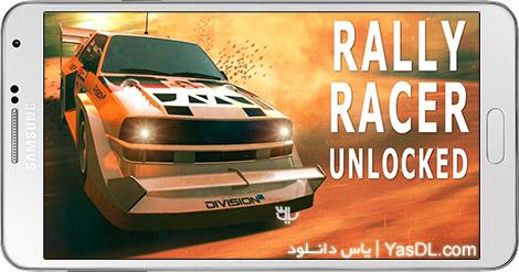 دانلود بازی Rally Racer Unlocked 1.05 - مسابقات رالی برای اندروید