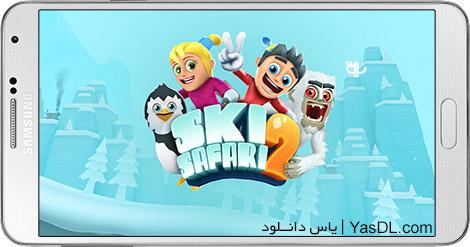 دانلود بازی Ski Safari 2 1.5.1.1186 - اسکی سافاری 2 برای اندروید + پول بی نهایت