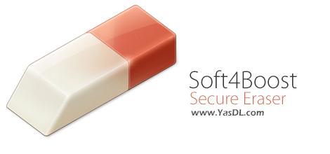 دانلود Soft4Boost Secure Eraser 4.4.7.565 - نرم افزار حذف مطمئن داده ها