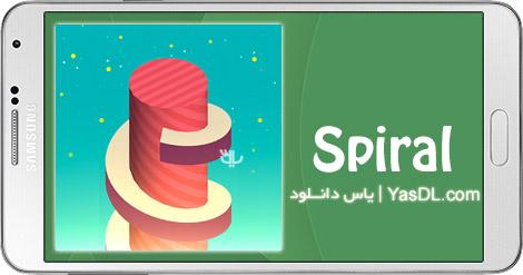 دانلود Spiral 1.1 - بازی پر هیجان و جذاب مارپیچ برای اندروید