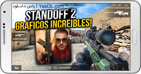 Standoff 2 0.8.5 - The First-person Shooter Game For Android + Data