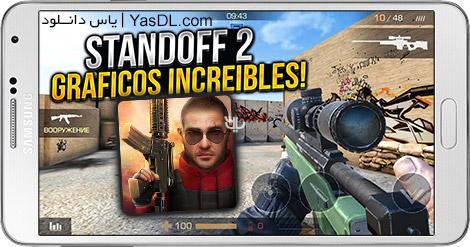 دانلود Standoff 2 0.2.0 - بازی تیراندازی اول شخص برای اندروید + دیتا