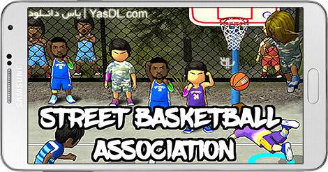 دانلود بازی Street Basketball Association 2.0.5 - بسکتبال خیابانی برای اندروید + پول بی نهایت