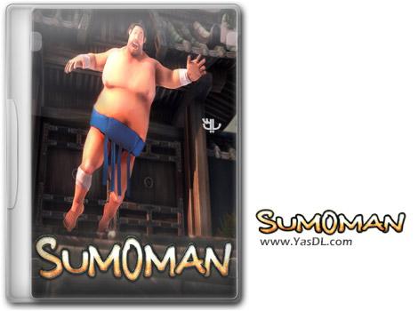 دانلود بازی Sumoman برای PC